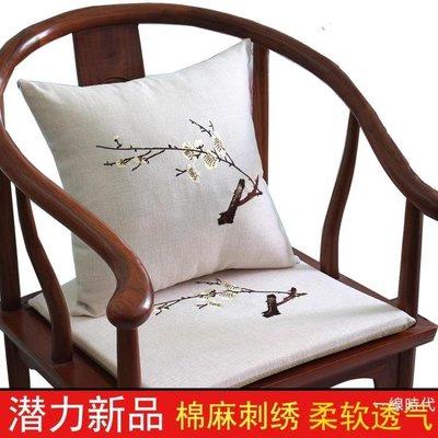 新亞麻抱枕中式古典靠背墊床頭靠枕芯套繡花抱枕紅木沙發靠墊拆洗WY
