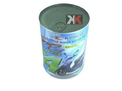 K-TWO零件王.光陽.四行程.原廠環保噴合機油.0.8.GP.噴射.陶缸.專用油