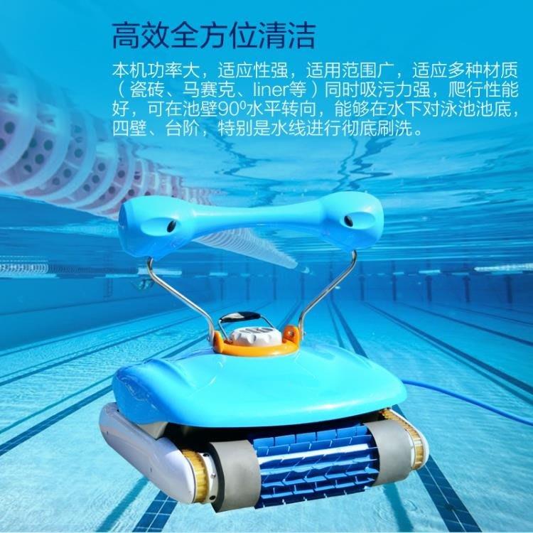 吸污機 虎鯨游泳池全自動HJ2028S防側翻泳池清洗機水下吸塵器水龜 - 維科特