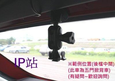 【IP站】黏貼式 T型 T扣 快譯通 Abee V50 V51 V53T V55 汽車 行車記錄器 紀錄器 支架 車架 新北市