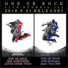 one ok rock|Yahoo奇摩拍賣