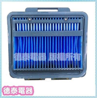 日立吸塵器 配件 專用D濾網  CVSL10T / CV-SJ11T / CV-RS3T 專用D濾網