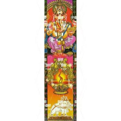「還願佛牌」泰國 供奉 還願 阿贊aek 加持香 象神香