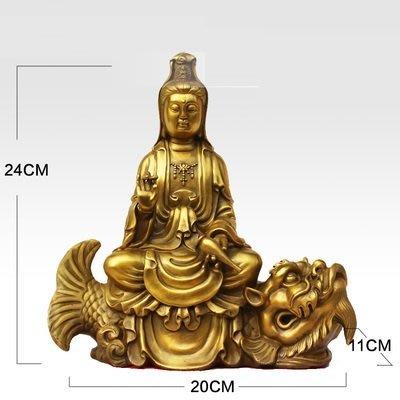 旦旦妙 24厘米觀音黃色 文殊普賢菩薩銅佛像擺件純銅正品觀音地藏王四大名山 雙福405