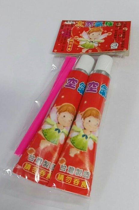☆天才老爸☆→太空氣球←動手做 DIY 自裝 玩具 太空泡泡 吹泡泡 遊戲 小禮物 禮物 贈品 教具 美勞 用品 球