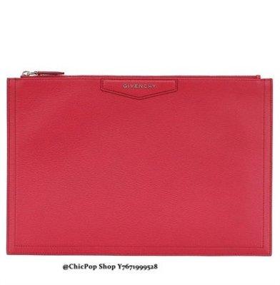 【ChicPop】 GIVENCHY  Large Antigona   Grained皮革 手拿包 16秋冬款 紅色
