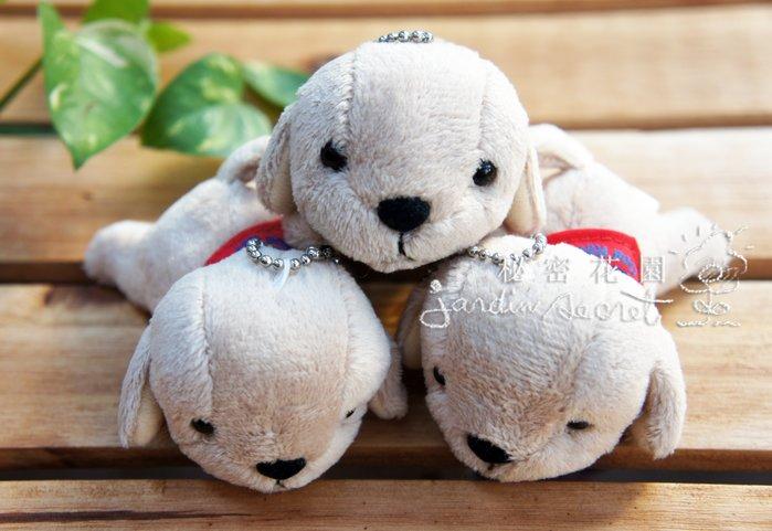 日本進口可愛小狗玩偶吊飾--秘密花園