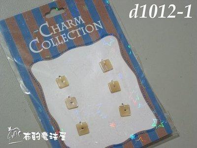 【布的魔法屋】日本進口d1012-1卡其色貝類釦子(鈕扣/釦子材料/拼布材料拼布鈕釦手工藝)