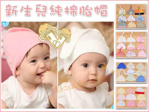 ☆333哺乳室☆【JD0028】歐美原單新生兒胎帽/寶寶帽子/輕薄柔軟舒適
