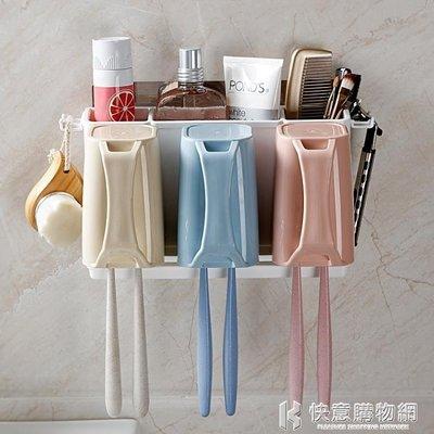 牙刷架牙刷置物架牙具洗漱套裝吸盤壁掛漱口杯吸壁刷牙杯掛