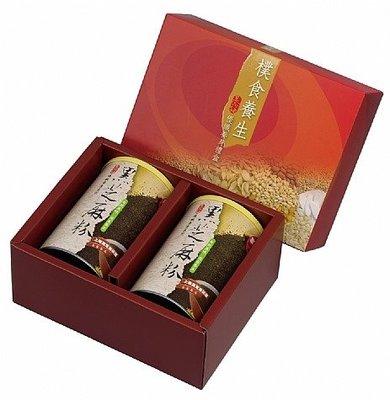 台灣🇹🇼直送🍪 黑芝麻粉(無糖)單品禮盒(400g × 2罐裝)🍪