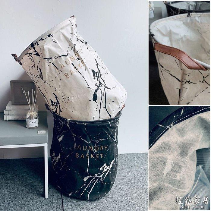 ⚡輕鬆家居⚡北歐大理石紋棉麻布洗衣置物籃 洗衣籃 置物籃收納籃