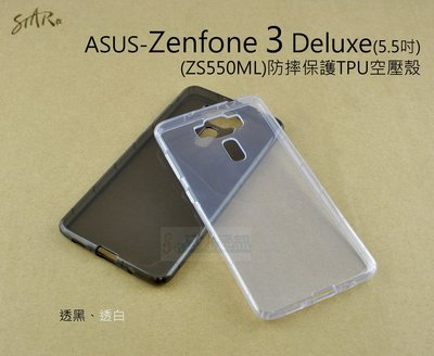s日光通訊@【STAR】ASUS Zenfone 3 Deluxe ZS550ML 5.5吋 防摔保護TPU空壓殼 裸機