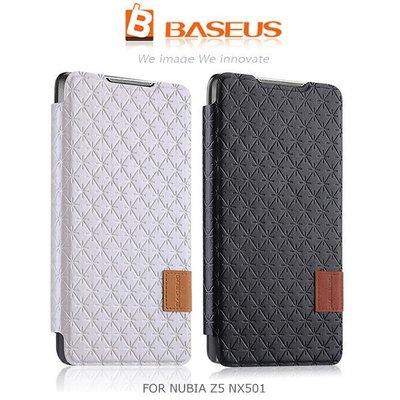 --庫米--BASEUS 倍思 NUBIA Z5S NX503A 錦衣皮套 可立式皮套 保護套 保護殼