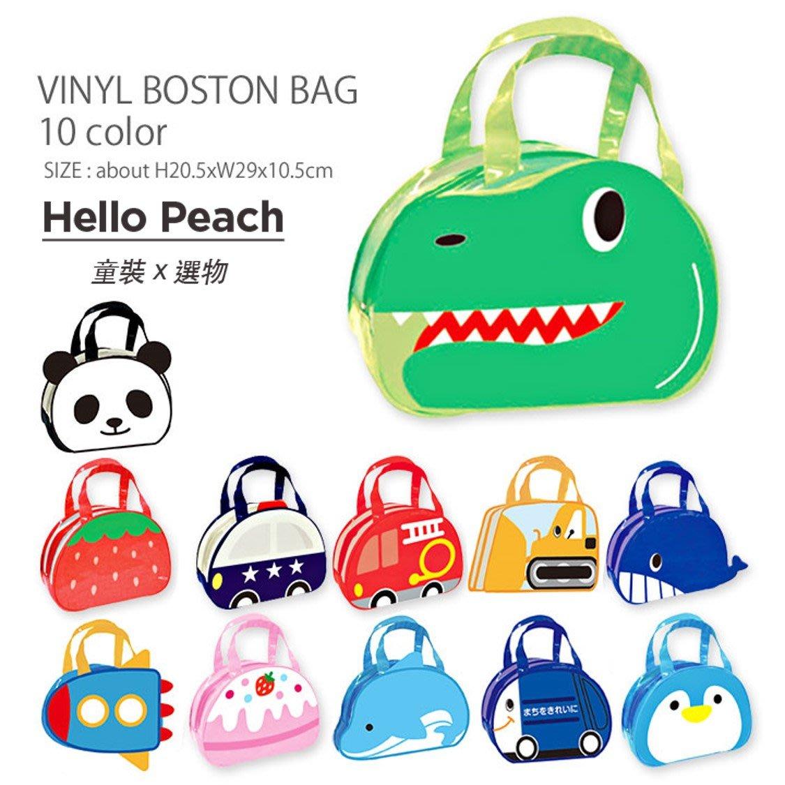 日本進口 童趣防水波士頓包 游泳包 餐袋 男童裝 女童裝 Hello Peach