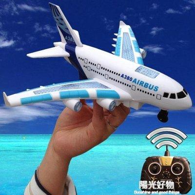 遙控飛機聲光兒童玩具飛機4567歲小男孩航空模型A380電動客機耐摔  NMS全館免運