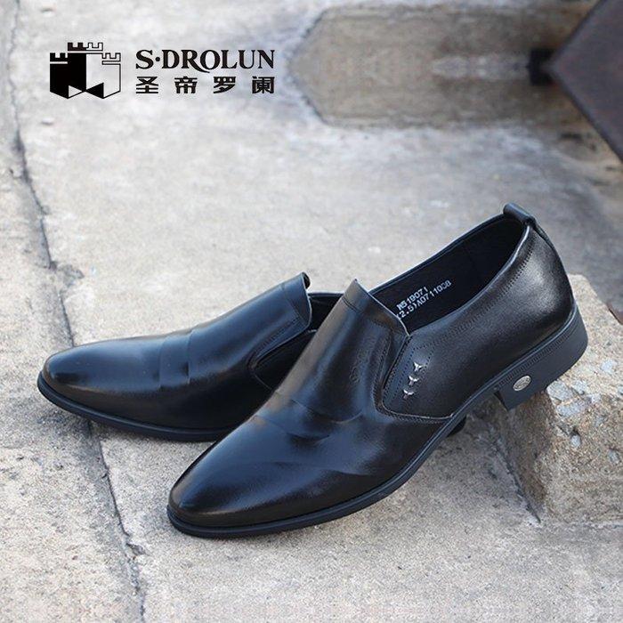 川上潮流圣帝羅闌2020新款商務正裝皮鞋男士低幫套腳舒適柔軟透氣W520071
