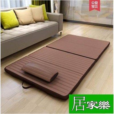 簡易摺疊床單人成人午睡墊辦公室露營墊瑜伽墊學生睡墊午休摺疊墊  ATF【居家樂】