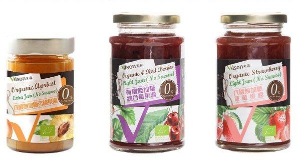 【喜樂之地】有機無加糖綜合莓果醬/有機無加糖草莓果醬(290g/罐)
