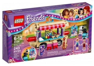 全新絕版- Lego 樂高 41129 Friends Amusement Park Hot Dog Van - Friends 朋友系列