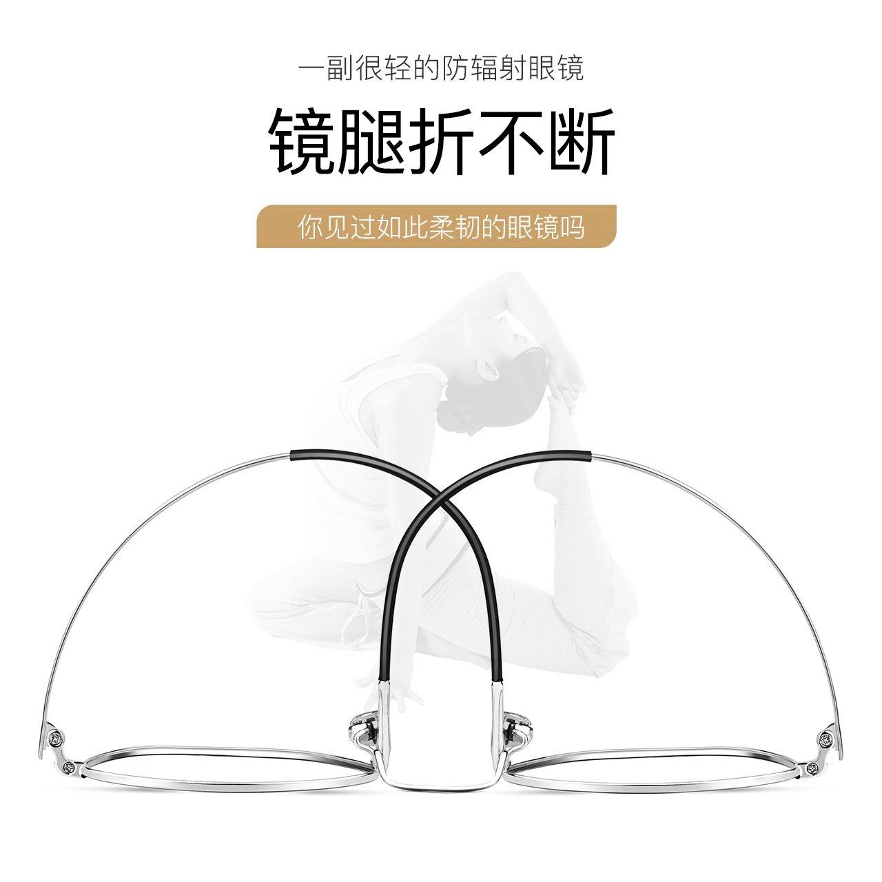 眼鏡框男超輕大臉金屬韓版潮復古網紅女平光鏡可配近視眼睛有度數