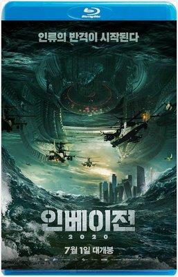 【藍光影片】末日異戰 / 莫斯科陷落2 / ATTRACTION (2020)