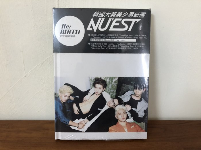 NU'EST-THE FIRST ALBUM 華納紙盒首版CD+DVD