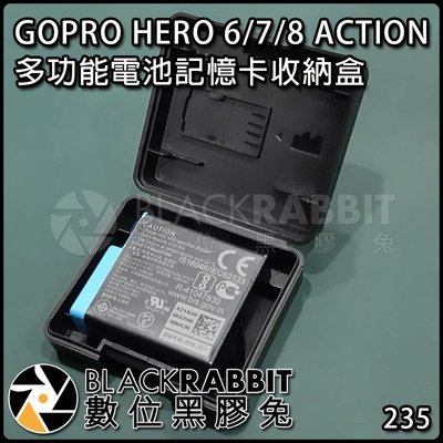 數位黑膠兔【 235 GS6 GOPRO HERO 6 7 8 ACTION 多功能 電池 記憶卡 收納盒】 黑色 8g