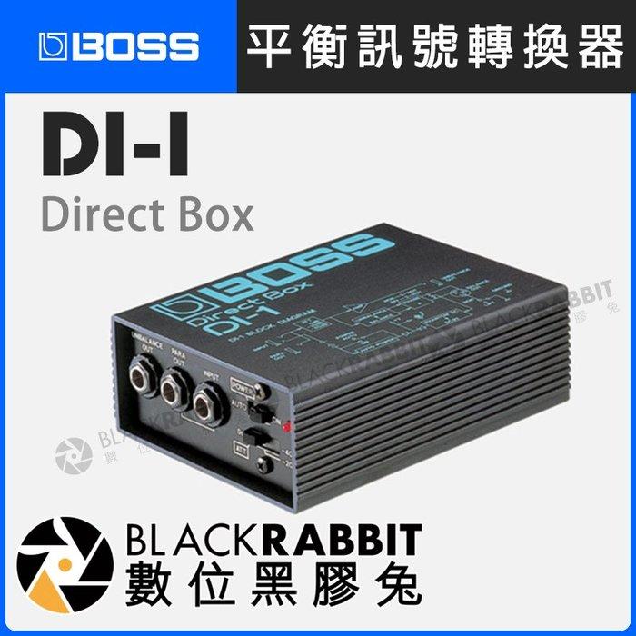 數位黑膠兔【 BOSS DI-1 Direct Box 自動式 平衡 訊號 轉換器】現場演出 轉換盒 效果器 錄音室