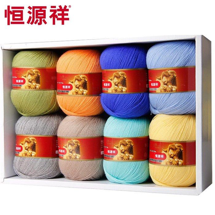 千夢貨鋪-毛線純羊毛線寶寶絨嬰兒兒童細織毛衣鉤針手編編織手工diy#羊毛線#粗線細線#針織工具#手工編織#毛線球