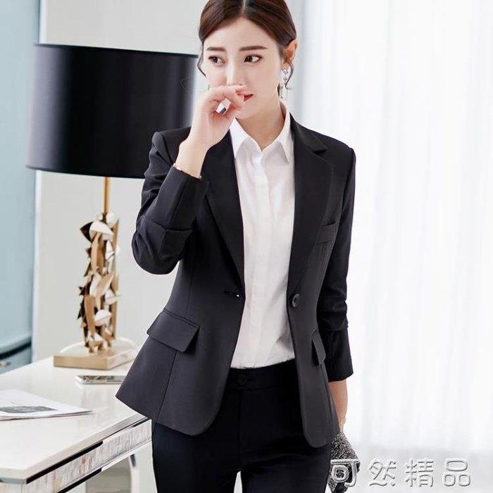 年春秋女季新款小西裝韓版西服修身純色長袖顯瘦女外套