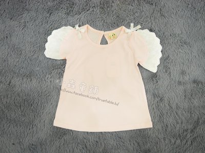 小森童舖 韓系休閒風 女寶寶款 粉紅色系 宮廷風格 布蕾絲袖口 棉質 短袖上衣 95.100.105