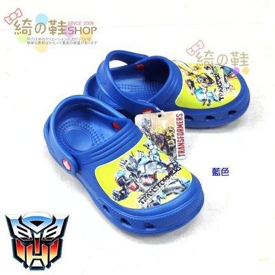 ☆綺的鞋鋪子☆ 【變形金剛】中童 不對稱造型花園鞋  TF100 藍色 63
