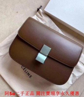 阿Sa二手   Celine classic box bag 經典焦糖 中號