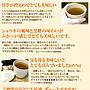 【86小姐日本代購】日本樂天熱銷 山年園5倍特濃黑糖生薑茶300g 採用 沖繩黑糖+ 高知縣產的生薑