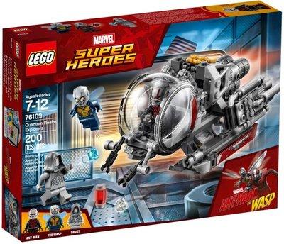【樂GO】 LEGO 樂高 76109 Quantum Realm Explorers 生日禮物 收藏 原廠正版