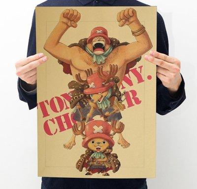 ~貼貼屋~海賊王 ONEPIECE 喬巴 航海王 七五海 魯夫 復古海報 牛皮紙海報 店面裝飾 壁貼A26