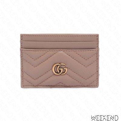 【WEEKEND】 GUCCI GG Marmont 皮革 卡夾 卡片夾 名片夾 裸粉色 443127
