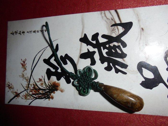 年糕玉 小品吊飾 美石 東海岸玉石 花東玉石