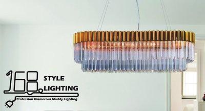 【168 Lighting】閃耀氣息《水晶吊燈》(大小款)小款GG 71020