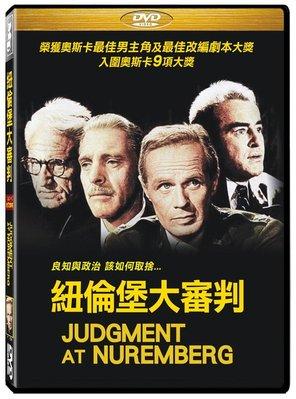 全新影片《紐約堡大審判》DVD (4K高畫質,數位修復製作) 史賓塞屈賽 畢蘭卡斯特 李察威麥