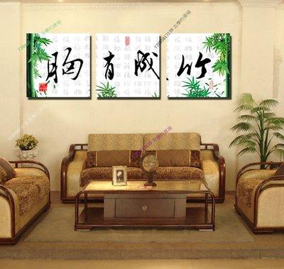 【50*50cm】【厚0.9cm】胸有成竹-無框畫裝飾畫版畫客廳簡約家居餐廳臥室牆壁【280101_401】(1套價格)