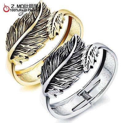 銅鍍金手鐲 精緻耀眼手環 派對飾品配件 韓版時尚手環 單件價【CKG502】Z.MO鈦鋼屋