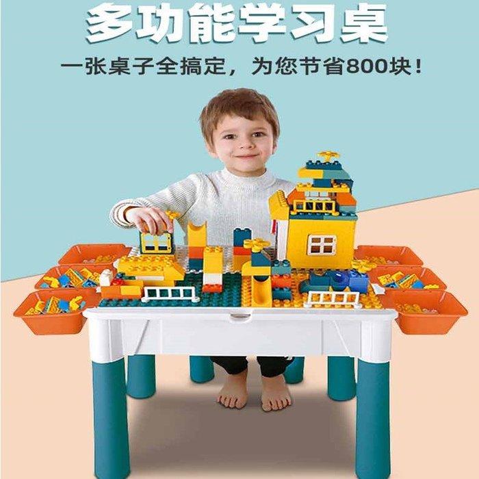 兒童積木拼裝玩具益智多功能男孩子女孩智力開發玩具(大小顆粒桌+1椅+52顆積木)