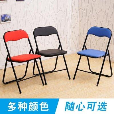 簡易凳子靠背椅家用折疊椅子便攜辦公椅會議椅電腦椅座椅培訓椅子『小琪嚴選』XQYX212
