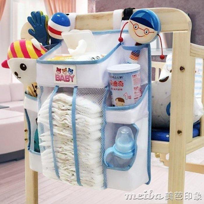 HAMI本鋪☞免運費-嬰兒床收納袋掛袋床頭尿布收納床邊置物袋尿片袋多功能儲物置物架H58MI