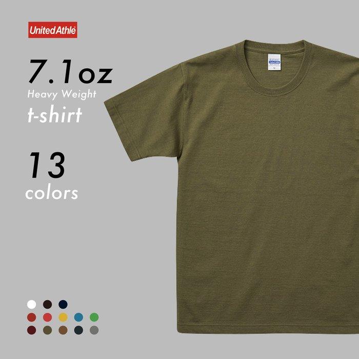 WaShiDa【UA4252】United Athle × 7.1.oz  重磅 質地 厚挺 素面 純棉 短袖 T恤 超人氣 發售  -現貨