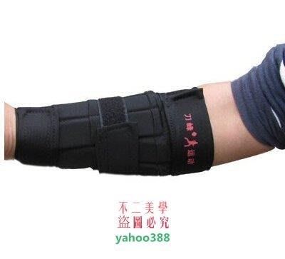 美學119超薄隱形可調節負重鋼板綁手綁臂啞鈴綁腕負重沙袋效果超好 負重背心❖7954