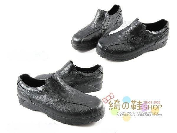 ☆綺的鞋鋪子☆ 防水防油防滑膠鞋雨鞋.廚房工作鞋廚師鞋男女皆可953╭☆