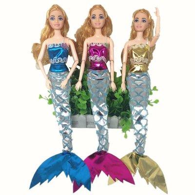 芭比娃娃美人魚服裝 時裝裙 現貨 新北市
